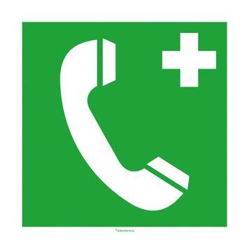 """""""Авариен телефон"""""""