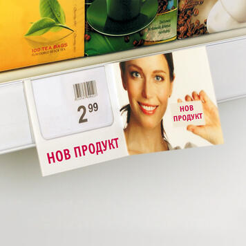 "Рекламна табела за рафтове ""New Product"""