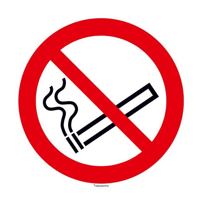 """Табела """"Пушенето забранено"""", кръгла"""