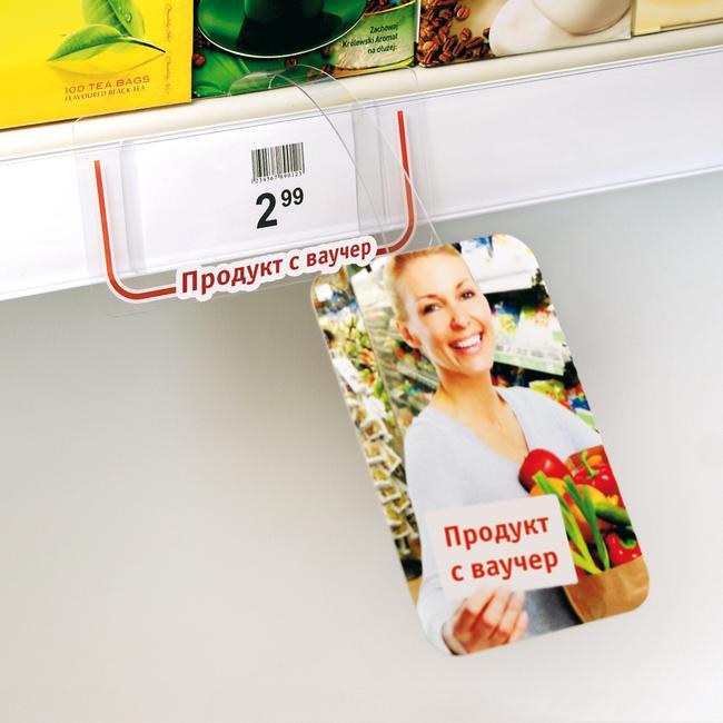 """Рекламна табела за рафтове """"Couponable Product"""""""
