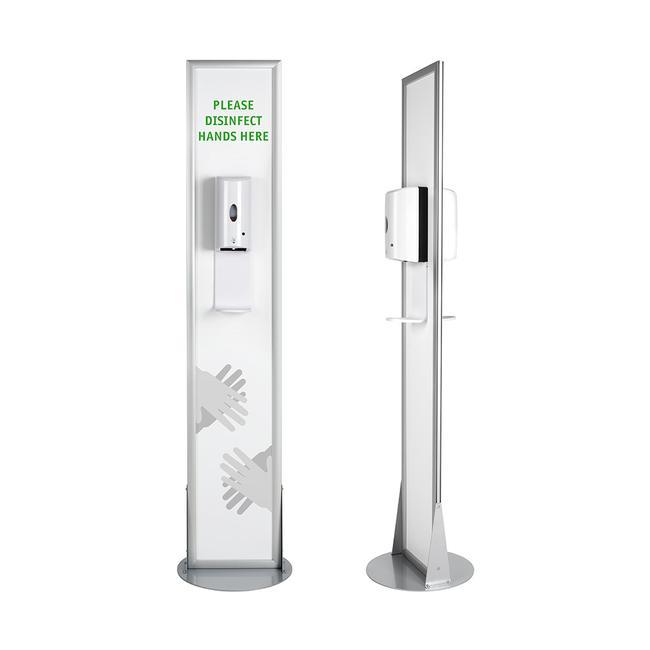 "Хигиенна станция ""Sensor-Multi"""